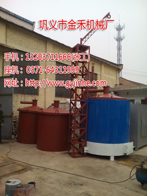 吊装炭化炉